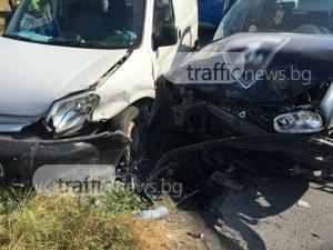 Трима пострадаха при катастрофа в Карлово