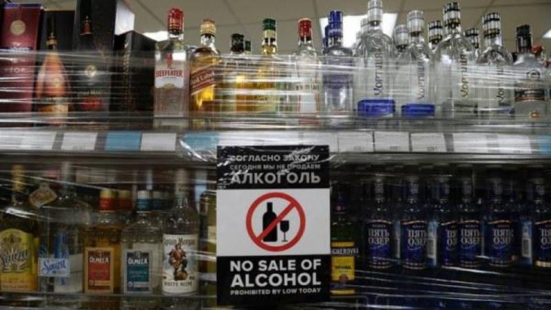 Все повече въздържатели в Русия! Консумацията на алкохол е спаднала с 40%
