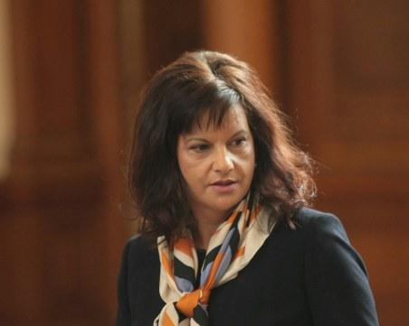 ГЕРБ обвиниха БСП, че искат да черпят от рейтинга на Борисов