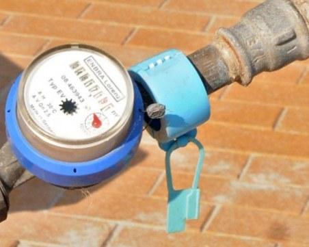 Такса за почистване на водомера? Мнима служителка на ВиК изнудва в Монтана