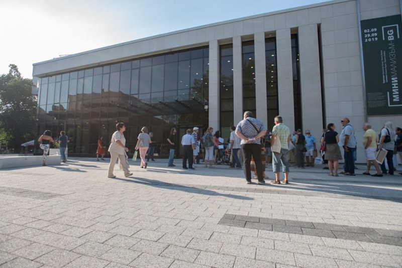 Край: Градската галерия поема управлението на зала