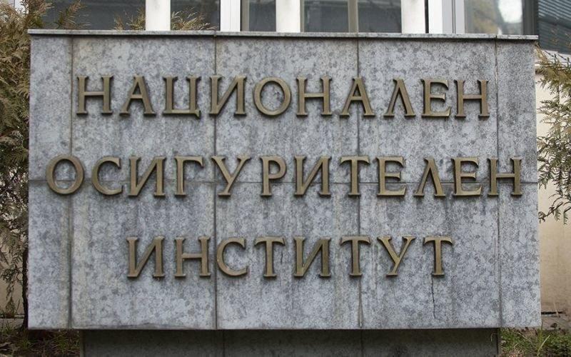 НОИ издава удостоверения за санаториум до 15 октомври