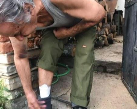 Обирджии пребиха жестоко пенсионери с дървени колове в Казанлъшко