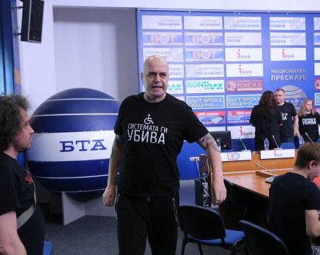 Слави Трифонов учредява партията си, събира поне 500