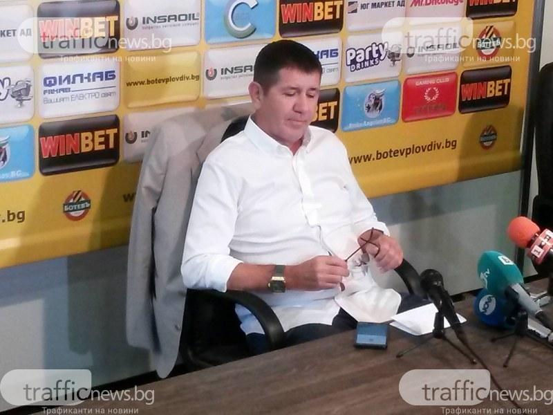 Президентът на Ботев Пловдив поиска масови оставки