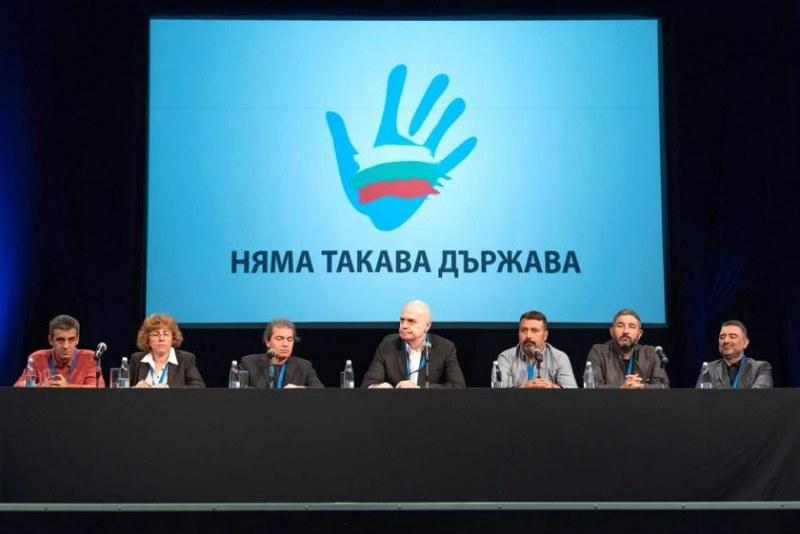 Слави Трифонов с повече информация за новата политическа партия