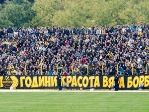 Феновете на Ботев: Сменете екипите, не срамете лика на Чико!