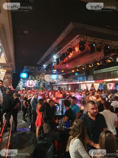 Спецполицаи щурмуваха нощно заведение в Пловдив, блокираха входовете