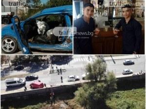 Прокуратурата иска постоянен арест за 19-годишния шофьор, който уби двама души в Пловдив