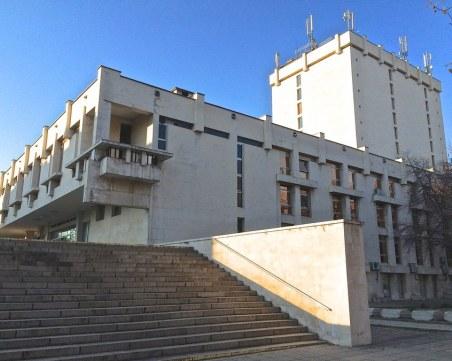 Пловдивски библиотекари свирят рок за юбилея на НБ