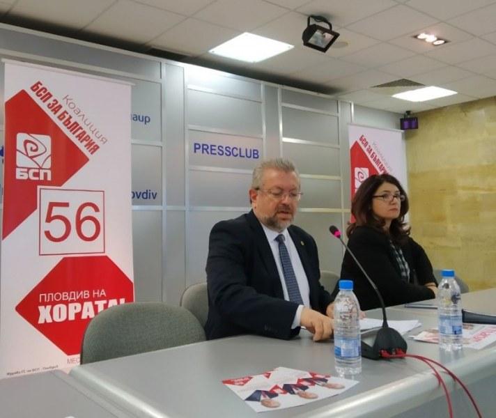 Николай Радев: Отстояваме достъпно, иновативно и конкурентноспособно общинско образование