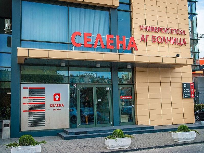 Пловдивски лекари извършиха сложна гинекологична процедура, за да помогнат на 21-годишна жена да стане майка