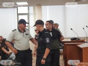 За втори път: Рестартират делото срещу убиеца на Милена от Куртово Конаре