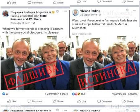 Нова схема: Фалшива бивша евродепутатка дава по 9 милиона евро бързи кредити на българи