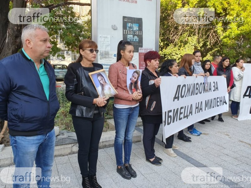 """Близки на убитата Милена посрещнаха магистратите в Пловдив с """"доживотна присъда за убиеца"""