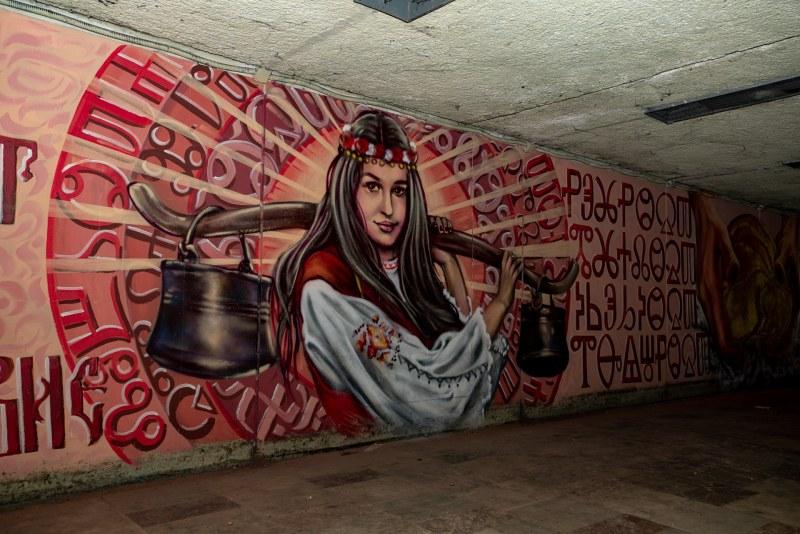 Пловдивски подлез се превърна в галерия, красиви графити преобразиха съоръжението
