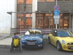Нагло паркиране! Коли запушват рампа за инвалиди пред Националия дворец на децата