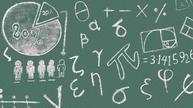 Учени от БАН разкритикуваха програмата по математика от 5 до 7 клас