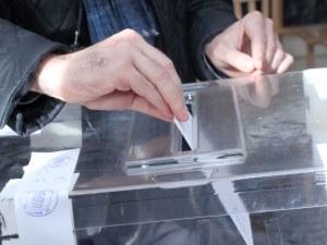 Започна разследване за купуване на гласове в Горна Оряховица