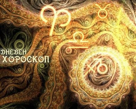 Хороскоп за 15 октомври: Натрупано напрежение за Везните, трудности за Скорпионите