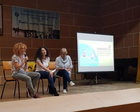 Люси Дяковска отново в училище, обяснява на децата какво е авторско право