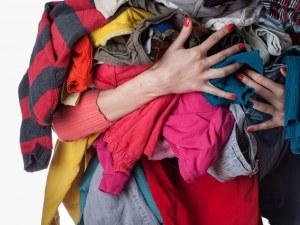 Изхвърлете тези дрехи, привличат негативна енергия