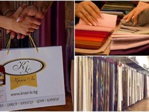 Внеси лукс в дома си! Нов магазин в Пловдив предлага най-хитовото текстилно обзавеждане