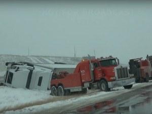 Силна снежна буря премина през САЩ