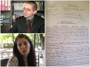 Юрист за сделката, оставила двама хасковлии без дом: Фиктивните дарения целят единствено заобикаляне на закона