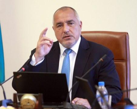 Борисов:Какъв расизъм в България, английските фенове измислиха да подмятат банани