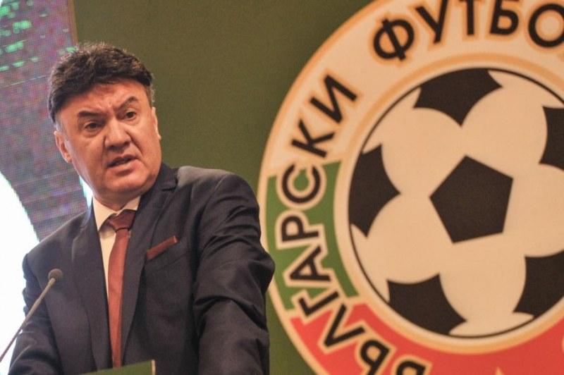 Боби Михайлов хвърли оставка като шеф на БФС