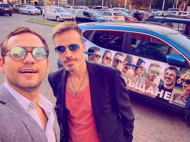 Пловдивчани гледат първи филма
