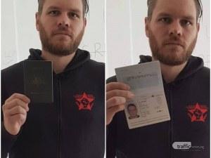 Полфрийман излиза на свобода, но остава в София с отнет паспорт