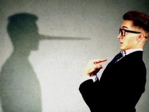 Ето как да станем истински детектор на лъжата