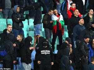 Искат жестоко наказание за България заради расизма