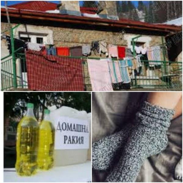 БГ идилия: Гостите по чорапи, пране на балкона и домашна ракия