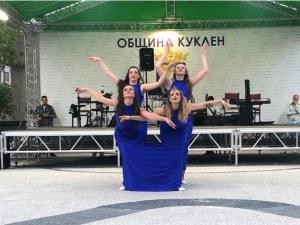 Екипът на кандидата на ГЕРБ за кмет на Куклен Мария Белчева възроди културния живот в общината