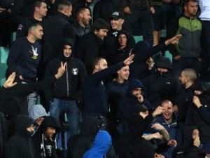 Хайка за расистите от мача с Англия, петима вече са задържани