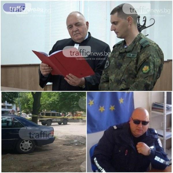 Убийството на полицай Лазаров в Кючука - неизбежна самоотбрана! Командосът Ангел Желязков получи 4,3  г. затвор