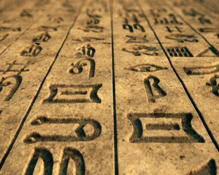 Как се четат египетски йероглифи учат в Националния исторически музей