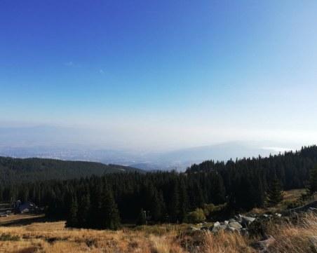 Най-старият природен парк на Балканите празнува 85 години