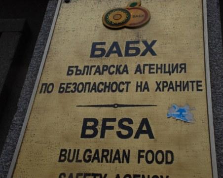 Отровен германски салам в магазините у нас, алармира Агенцията по храните