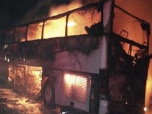 35 души загинаха при тежка катастрофа в Саудитска Арабия