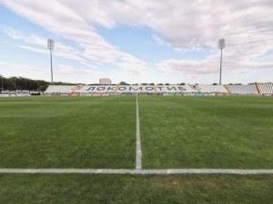 Локо пусна билетите за мача с ЦСКА