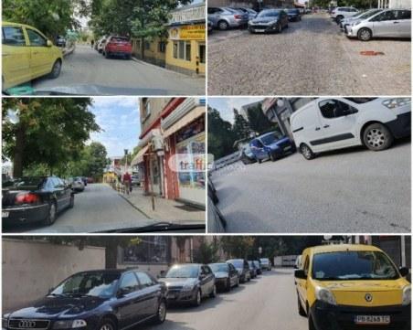 Глобиха 314 неправилно спрели коли в Пловдив за 4 часа – 24 от тях бяха вдигнати с паяк