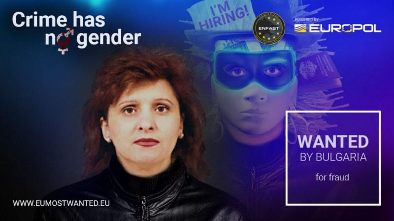 Измамница от Пловдив сред най-издирваните престъпнички в Европа, завлякла 12 души