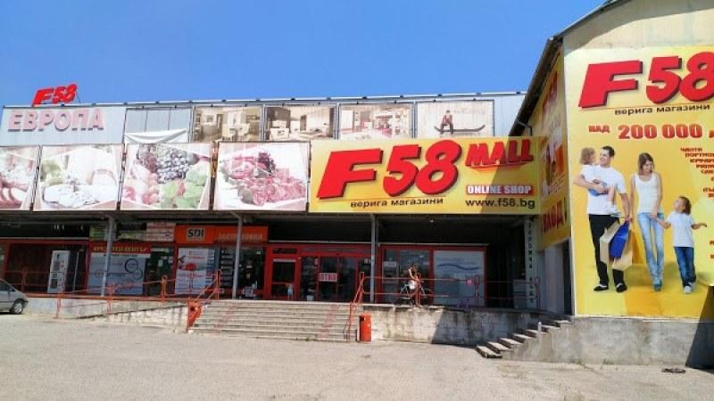 НАП удари най-големия китайски магазин в Пловдив, продали мокри кърпи на данъчен без касов бон