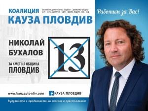 Мащабни идеи за развитието на спорта в Пловдив от кандидата за кмет Николай Бухалов