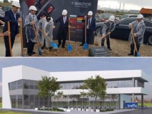 Министерски съвет се мести в Пловдив: Борисов, Дончев и Караниколов идват на откриването на голяма фабрика