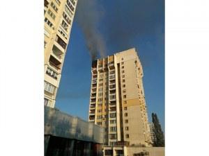 Пожар в жилищен блок в квартал